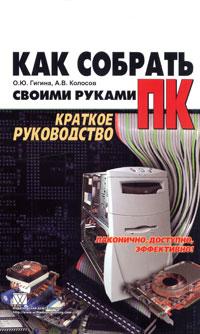 С.л.дубровский как собрать металлоискатель своими руками