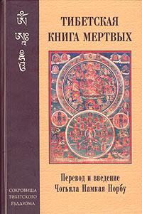 http://www.biblus.ru/pics/1/1/d/1000191694.jpg