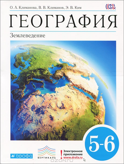 Решебник Данилов История России 7