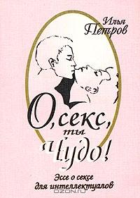 intim-uslugi-muzhchin-dlya-zhenshin