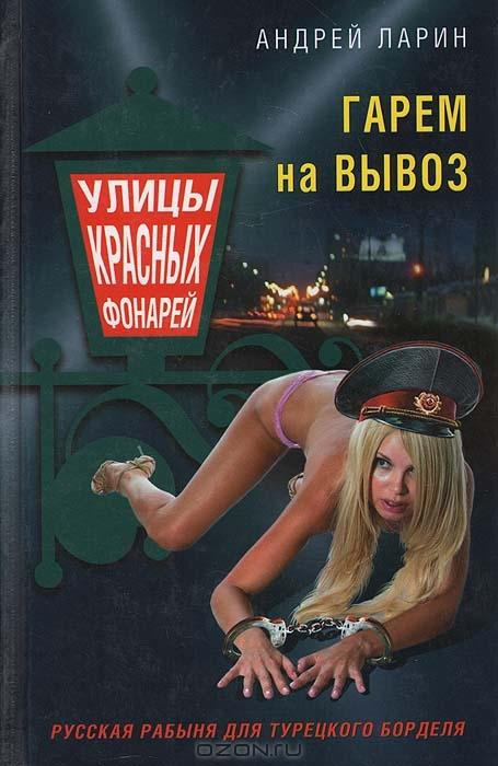 Общая эпидемиология В. А. Башенин