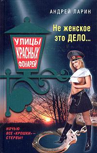 Иконография Богоматери Н.П. Кондаков