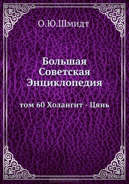 Ea3fa17e8da2fae6190e8cac298b6e73 pdf 77 93mb
