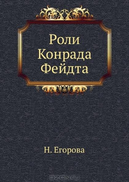 Applied Dissertation Nova