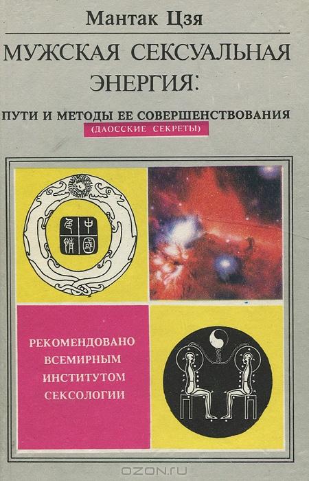 rossiyskiy-federalniy-tsentr-seksologii-i-seksopatologii