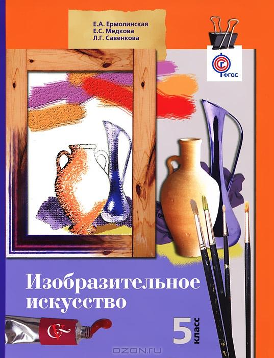 Сказка иван царевич и серый волк русская народная сказка читать