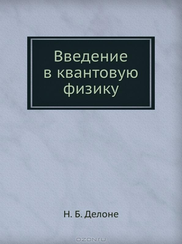Азбука Метрической Системы Л Научное Книгоиздательство