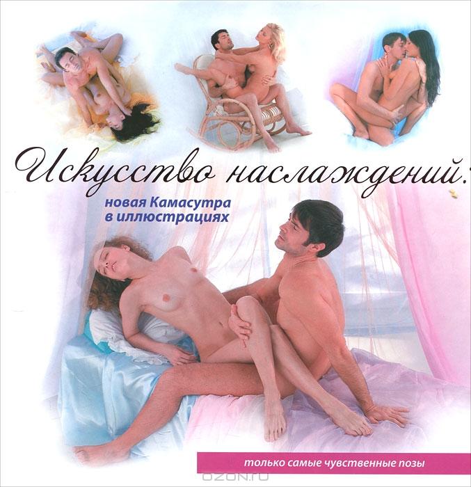 erotika-zrelaya-delaet-massazh-molodoy