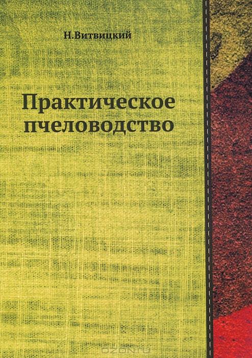 Oltest ru история отечественного и история отечественного и государственного права советское государство и право