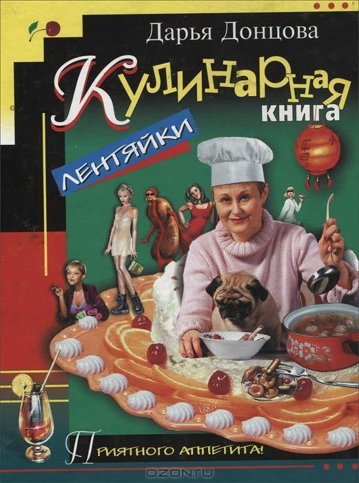 http://www.biblus.ru/pics/c/3/b/1007577539.jpg