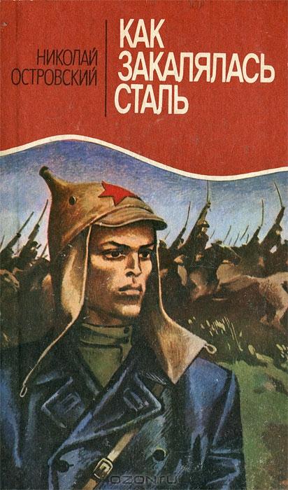 http://www.biblus.ru/pics/c/c/9/1005292585.jpg